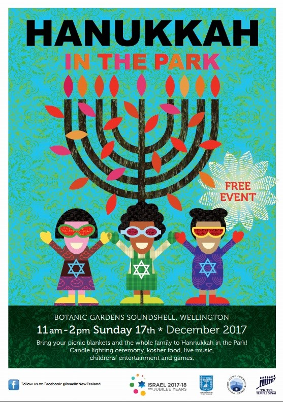 WELLINGTON: Hannukah in the Park, Sunday, December 17, 11am @ Botanic Gardens, Soundshell, Wellington | Wellington | Wellington | New Zealand