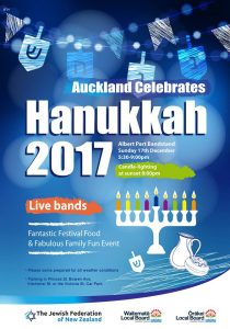AUCKLAND: Hanukkah in the Park 2017 @ Albert Park Rotunda | Auckland | Auckland | New Zealand